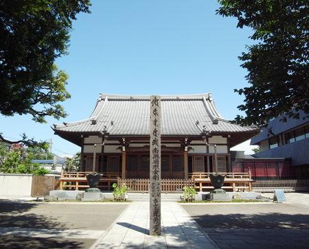 東円寺・江戸観音