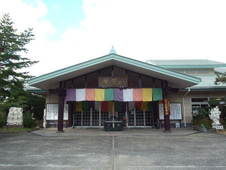 大観密寺6