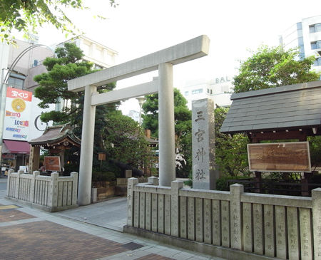 三宮神社5