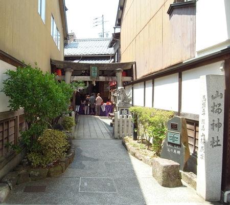 山桜神社2