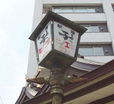 大国神社6
