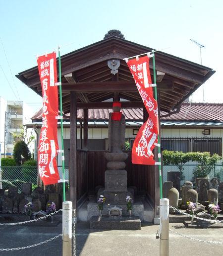 04浄念寺8