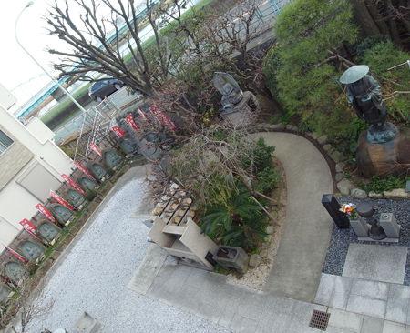 63円応寺5