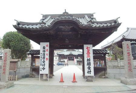 川越成田山9