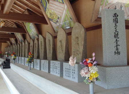 11童学寺9