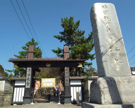 遊行寺02