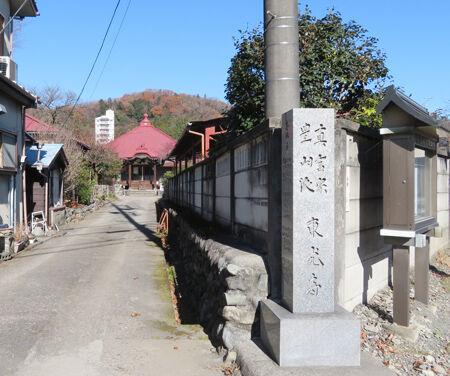 43東光寺3