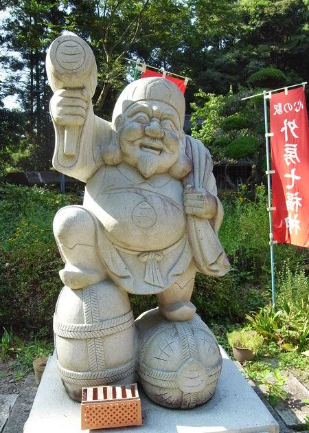 88法興寺5