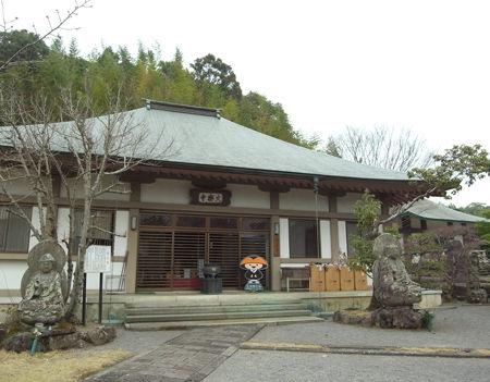 4大楽寺4