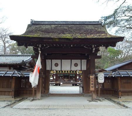 河合神社8