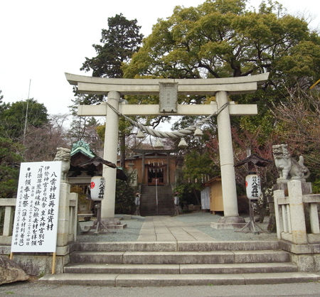 足利八雲神社1
