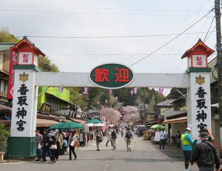 香取神宮9