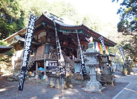 中津峰如意輪寺
