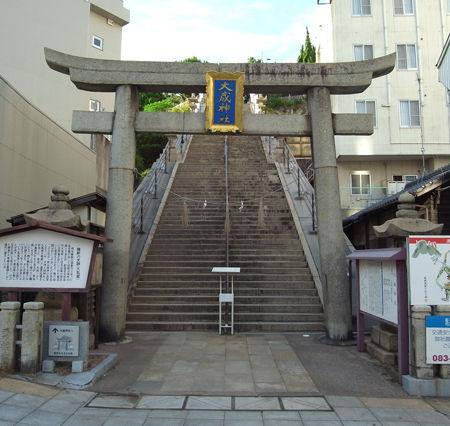 大歳神社・山口