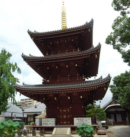 法楽寺・三重塔