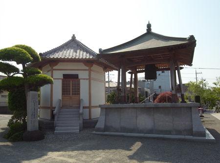 25宝袋寺2