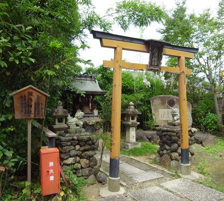 鍛冶神社2