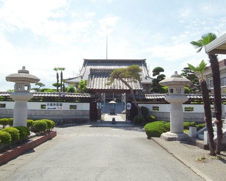 24大福寺5