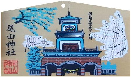石川・尾山神社