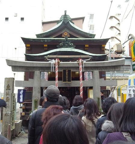 宝田恵比寿・日本橋