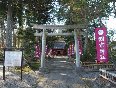 国吉神社3