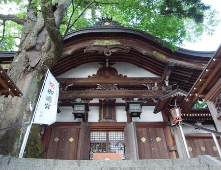 冨士山稲荷神社8