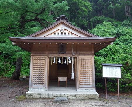 大神山神社・奥宮7
