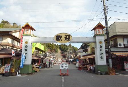 香取神宮7