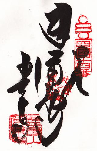14_201104