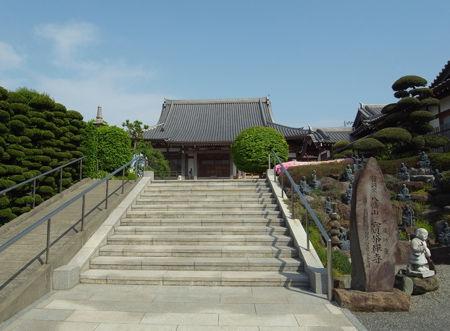 25宝袋寺1