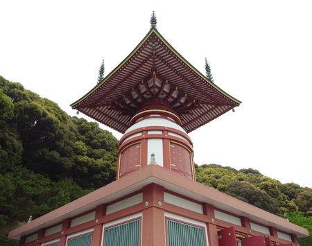 薬王寺・喩祇塔