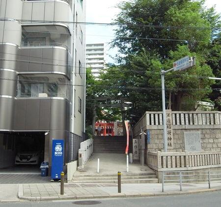玉造稲荷神社6