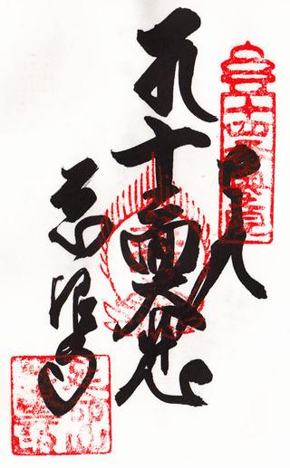 14奥_201104