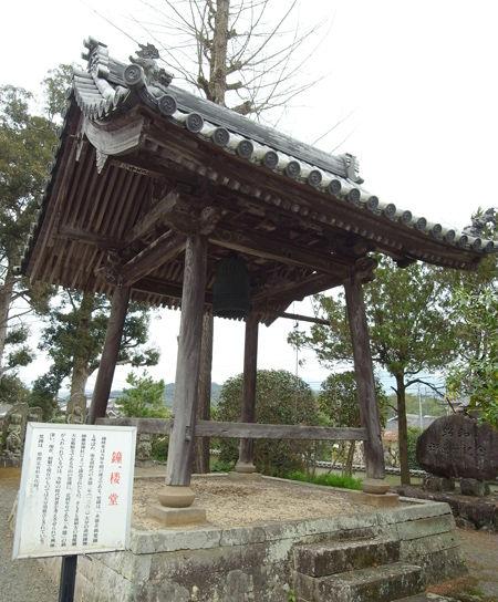 4大楽寺6