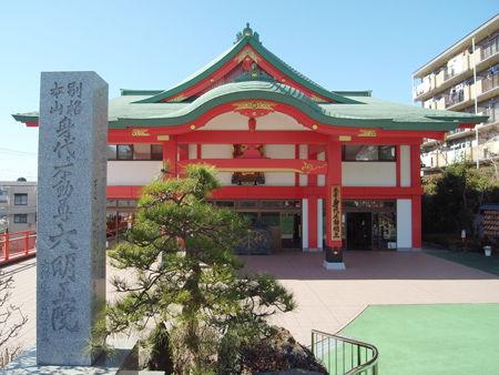 2大明王院8