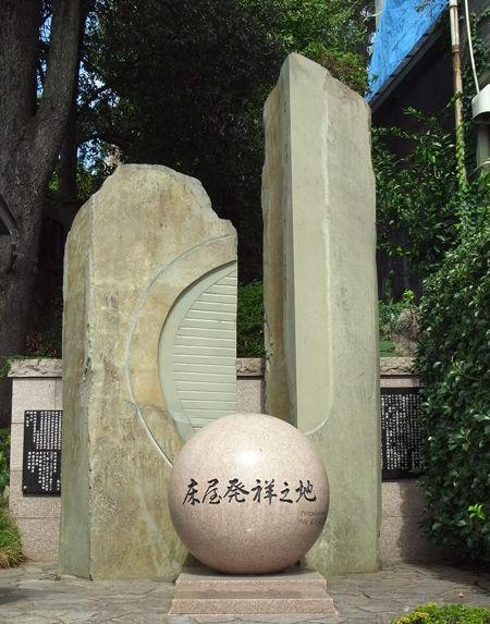 亀山八幡1