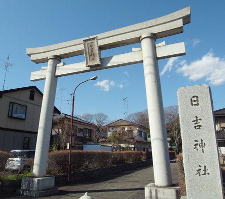 日吉神社6
