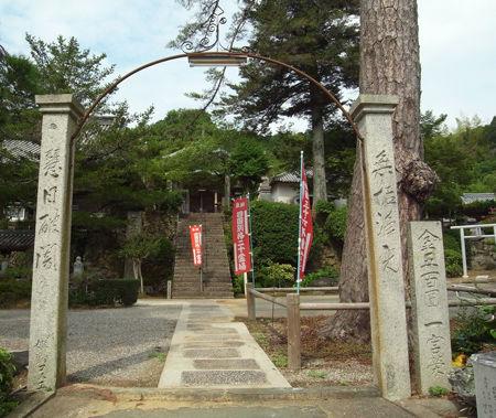 11童学寺7