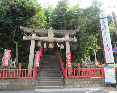 三蔵稲荷神社4