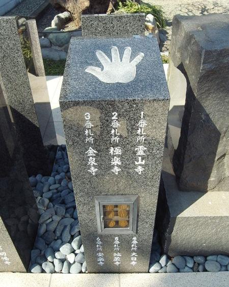 84宝泉寺0