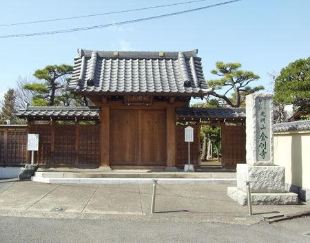 11金剛寺2