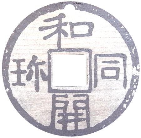 聖神社・埼玉1