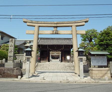 岡山神社2