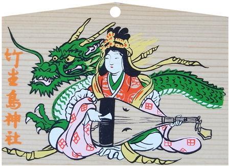 滋賀・竹生島神社