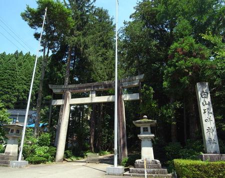 白山比め神社6