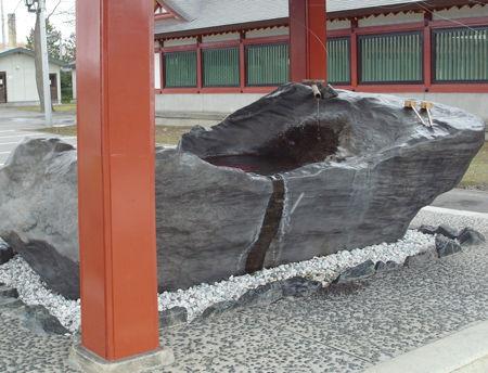 北海道護国0