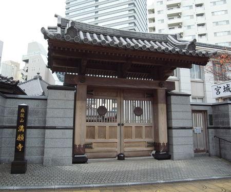 8満願寺0