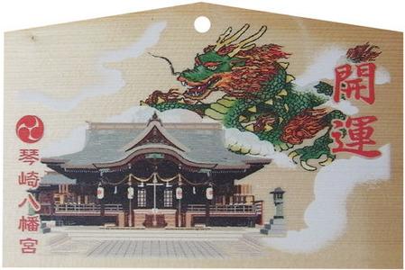 琴崎八幡宮・宇部