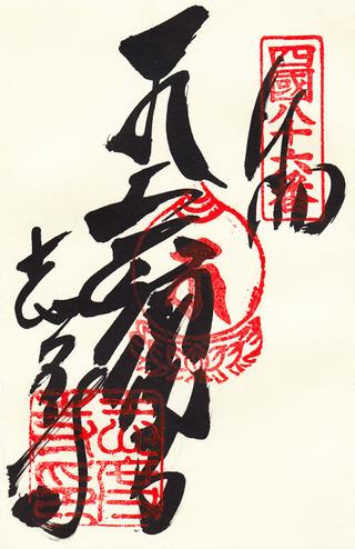 86志度寺・2013-02
