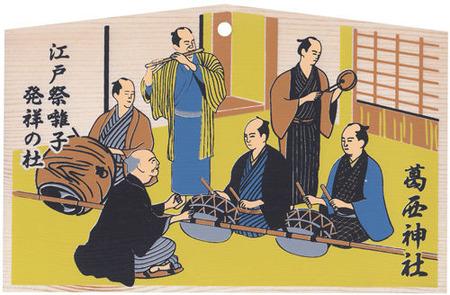 葛西神社・絵馬